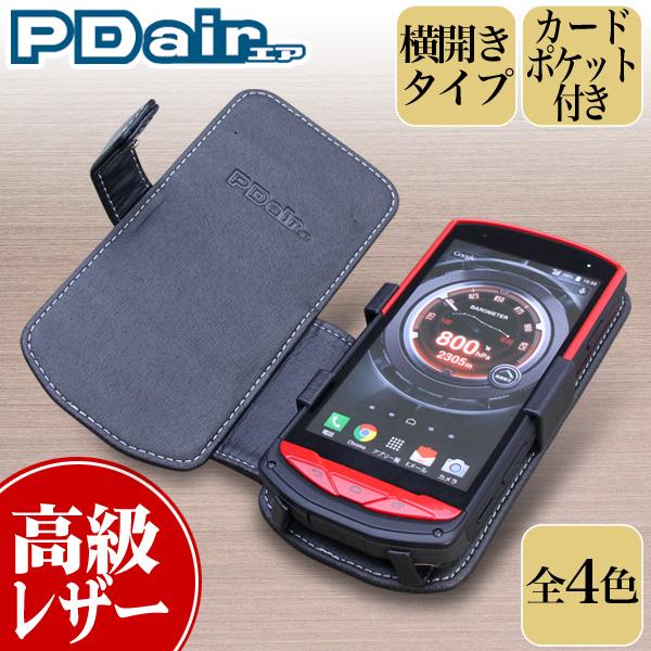 PDAIR レザーケース for TORQUE G02 横開きタイプ