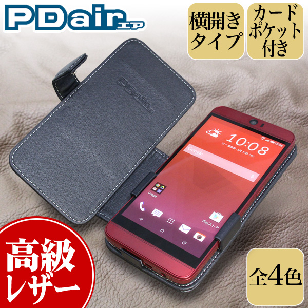 PDAIR レザーケース for HTC J butterfly HTV31 横開きタイプ