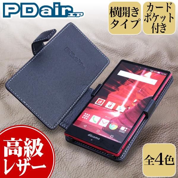 PDAIR レザーケース for AQUOS ZETA SH-03G 横開きタイプ