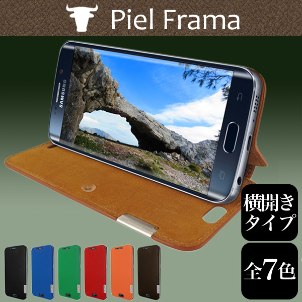 Piel Frama FramaSlim レザーケース for Galaxy S6 edge SC-04G/SCV31/404SC