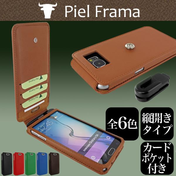 Piel Frama レザーケース for Galaxy S6 SC-05G