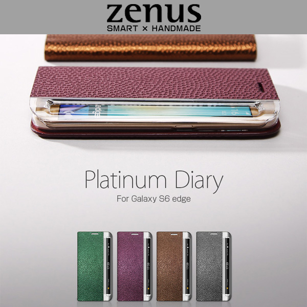 Zenus Platinum Diary for Galaxy S6 edge SC-04G/SCV31