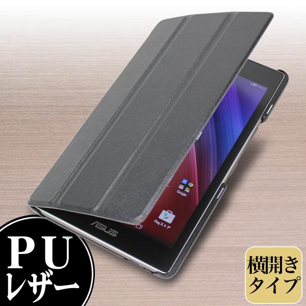 PU レザーケース for ASUS ZenPad 7.0 (Z370C)(ブラック)