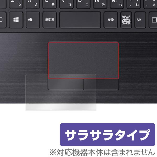 OverLay Protector for トラックパッド VAIO Pro 13 | mk2(VJP1321シリーズ)