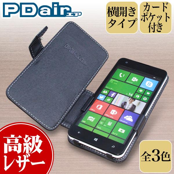 PDAIR レザーケース for MADOSMA(Q501) 横開きタイプ