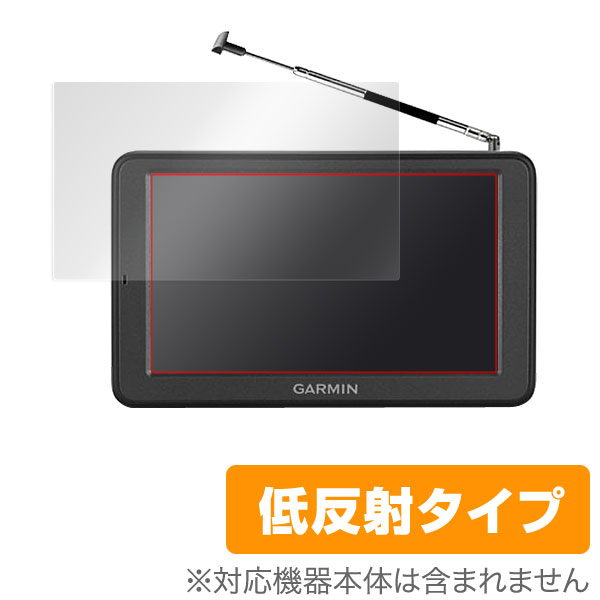 OverLay Plus for GARMIN nuvi 2595V