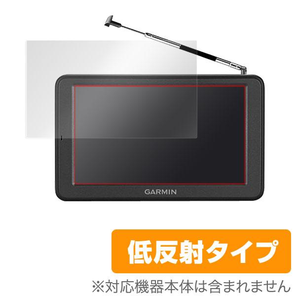 OverLay Plus for GARMIN nuvi 2595V