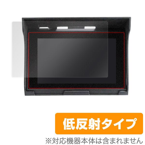 OverLay Plus for バイク用ポータブルナビゲーション RWC X-RIDE RM-XR502MC/RM-XR500MC