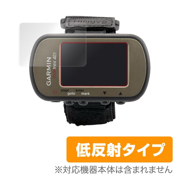 OverLay Plus for GARMIN Foretrex 401/301(2枚組)