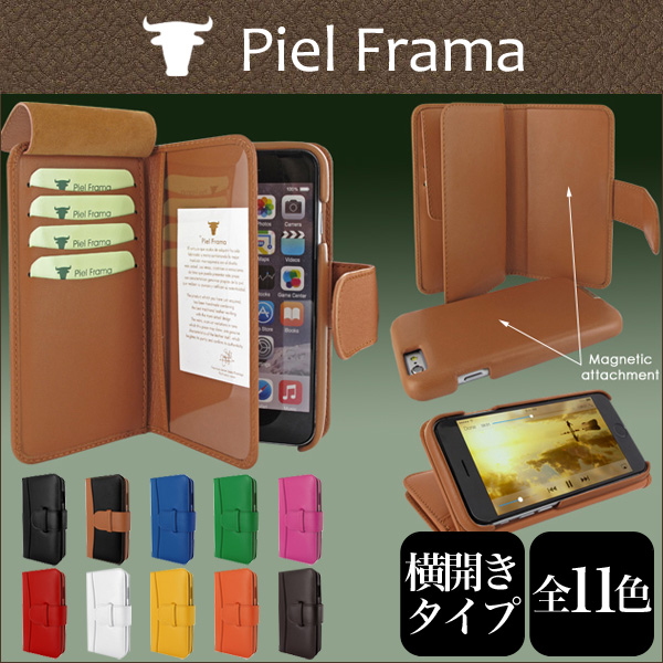 Piel Frama iMagnum レザーケース(ウォレットタイプ) for iPhone 6s Plus/6 Plus