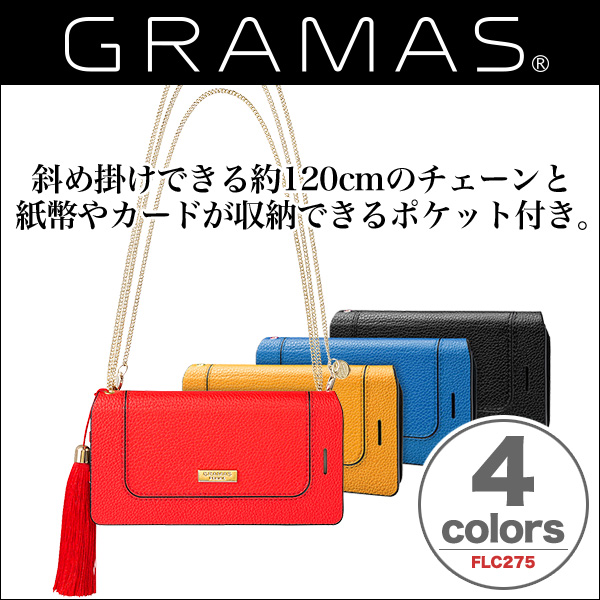 """GRAMAS FEMME Bag Type Leather Case """"Sac"""" FLC275 for iPhone 6s/6"""