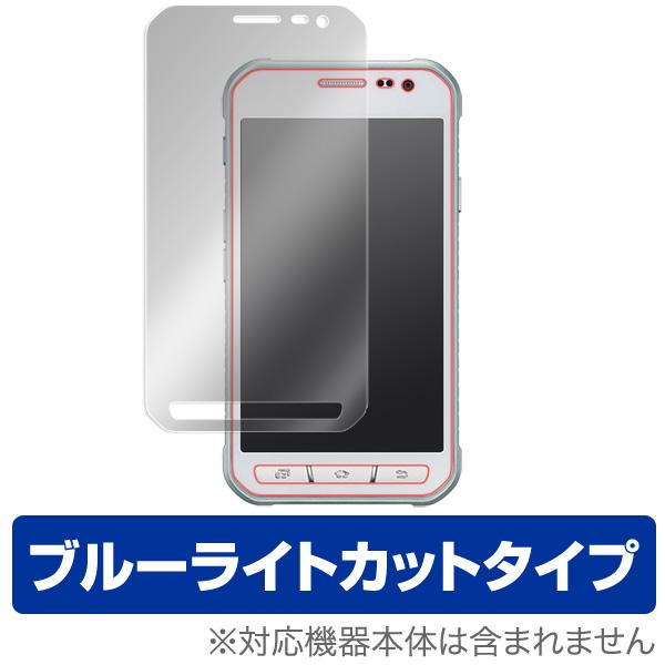 OverLay Eye Protector for Galaxy Active neo SC-01H