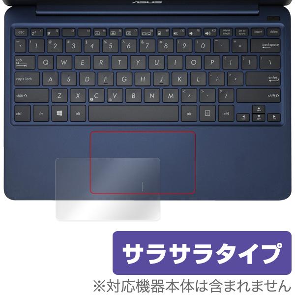 OverLay Protector for トラックパッド Asus EeeBook X205TA