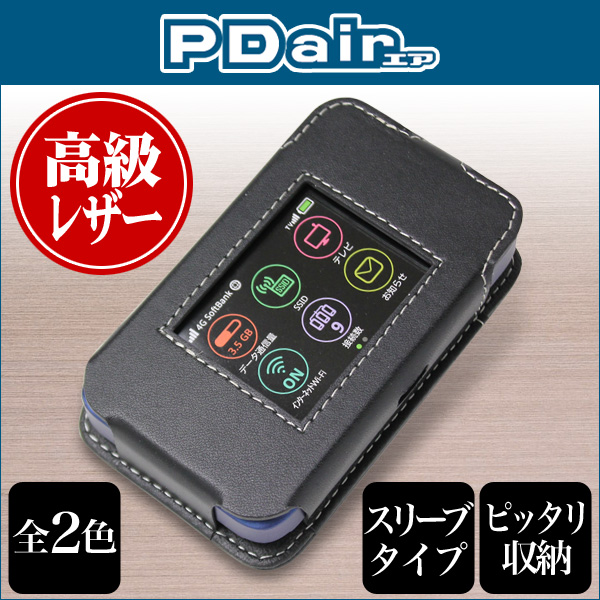 PDAIR レザーケース for Pocket WiFi 501HW/502HW スリーブタイプ