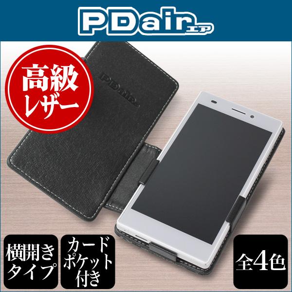 PDAIR レザーケース for FREETEL MIYABI 横開きタイプ