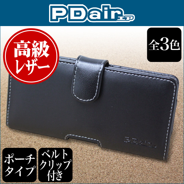 PDAIR レザーケース for Xperia (TM) Z5 Premium SO-03H ポーチタイプ