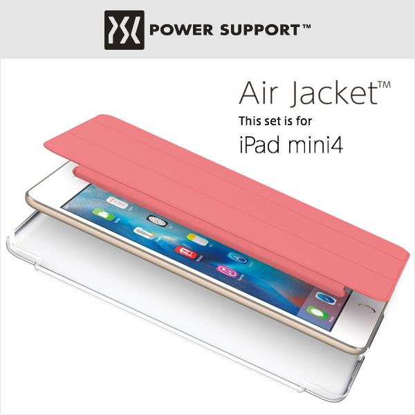 エアージャケットセット for iPad mini 4
