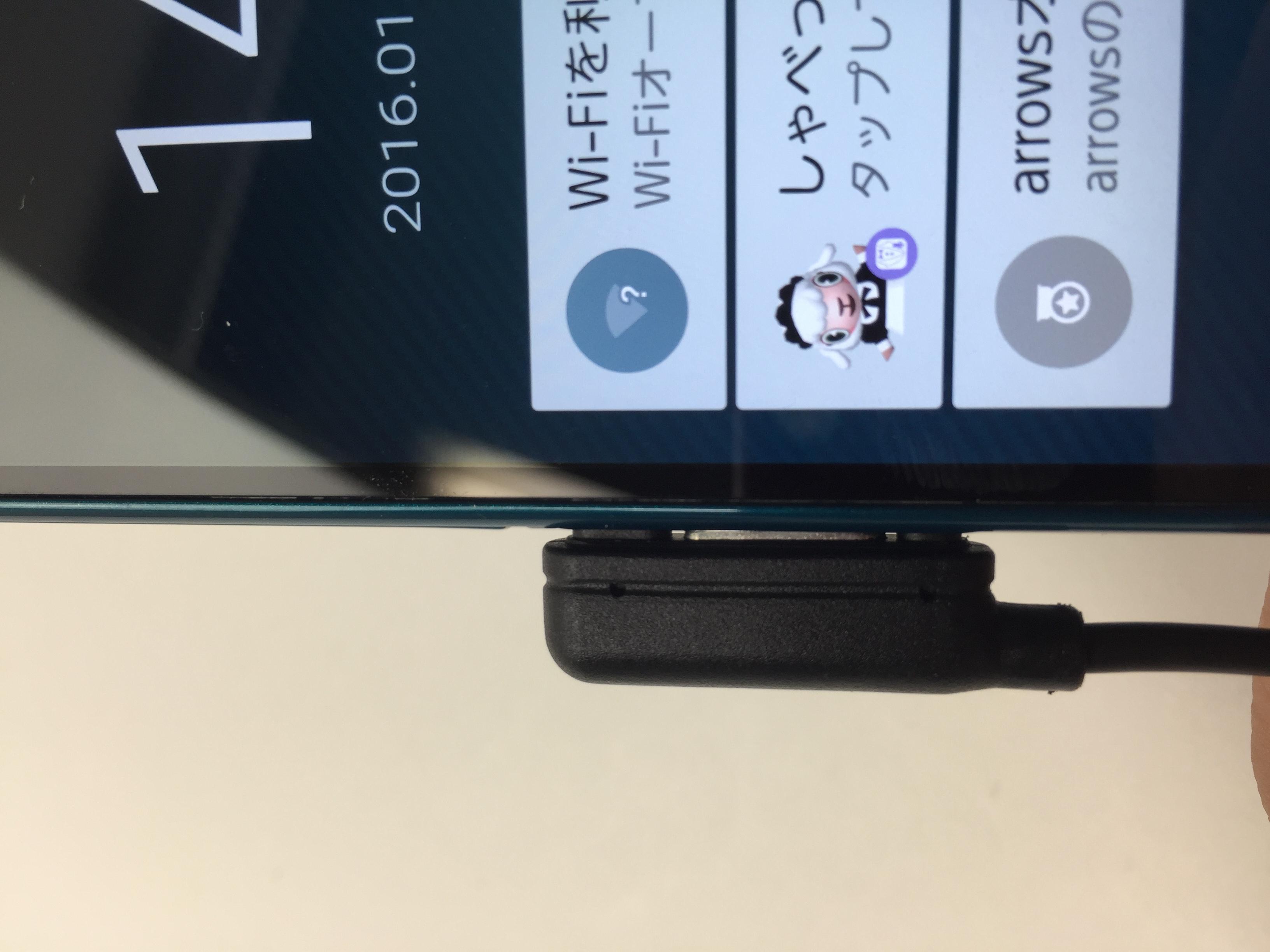 arrows NX F-02H用マグネット充電ケーブル予約開始です!