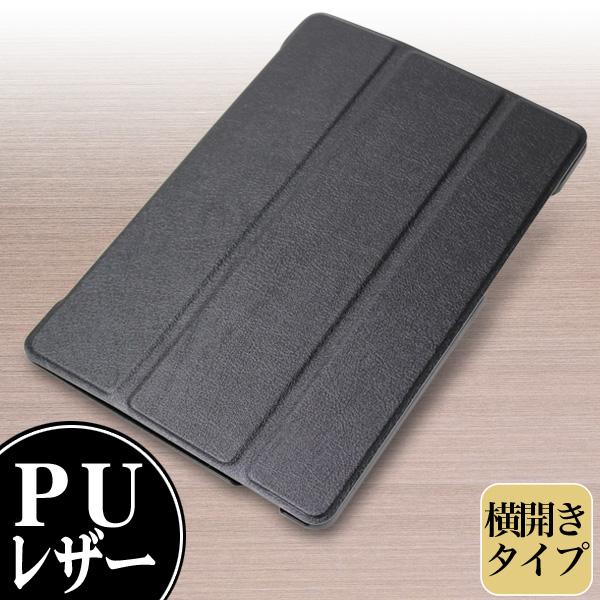 PU レザーケース for ASUS ZenPad S 8.0 (Z580CA)(ブラック)