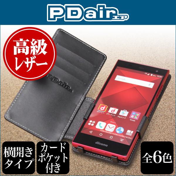 PDAIR レザーケース for arrows Fit F-01H / M02 / RM02 横開きタイプ