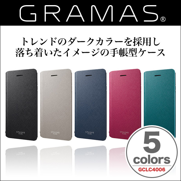 "GRAMAS COLORS Leather Case ""EURO Passione"" GCLC4006 for iPhone 6s/6"