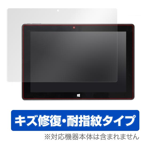 OverLay Magic for インテル、はいってるタブレット3 Si03BF
