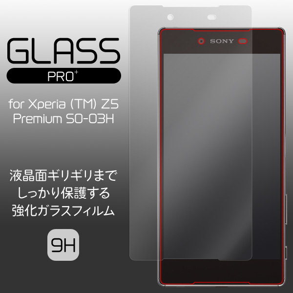 GLASS PRO+ Premium Tempered Glass Screen Protection for Xperia (TM) Z5 Premium SO-03H