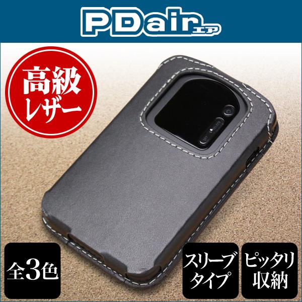 PDAIR レザーケース for Speed Wi-Fi NEXT WX02 スリーブタイプ