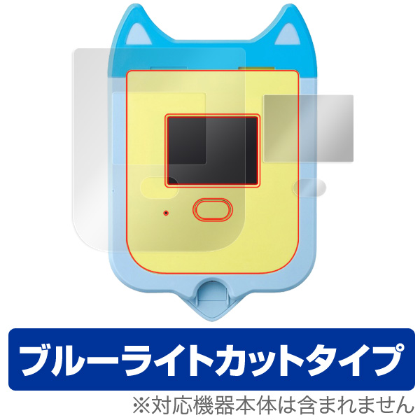 OverLay Eye Protector for 妖怪Pad S