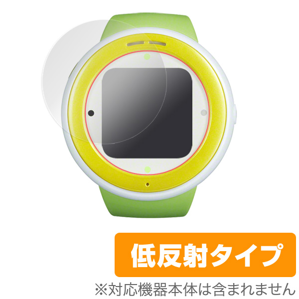 OverLay Plus for mamorino Watch(2枚組)