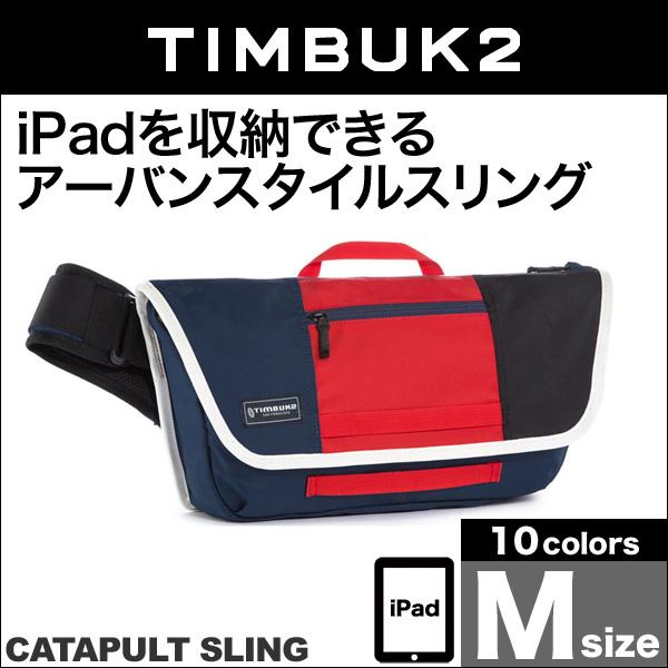 TIMBUK2 Catapult Sling Messenger(カタパルト・スリング・メッセンジャー)(M)