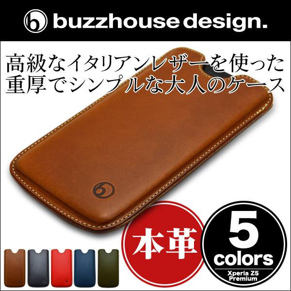 ハンドメイドレザーケース for Xperia (TM) Z5 Premium SO-03H