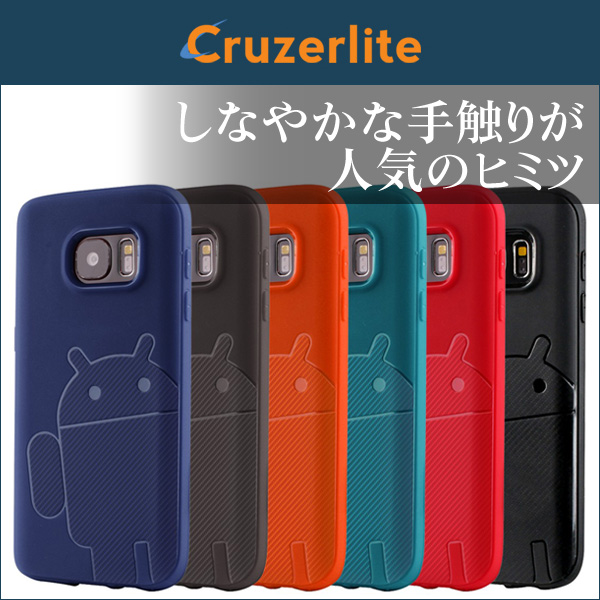Cruzerlite Androidify A2 TPUケース for Galaxy S7