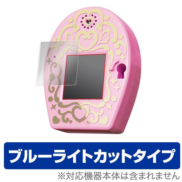 OverLay Eye Protector for リルリルフェアリル〜妖精のドア〜 フェアリルカメラ(2枚組)
