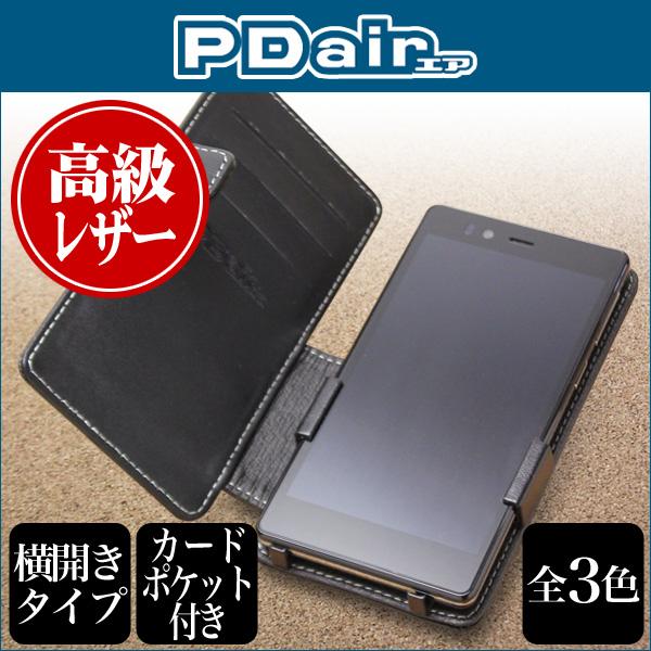 PDAIR レザーケース for FREETEL KATANA02 横開きタイプ