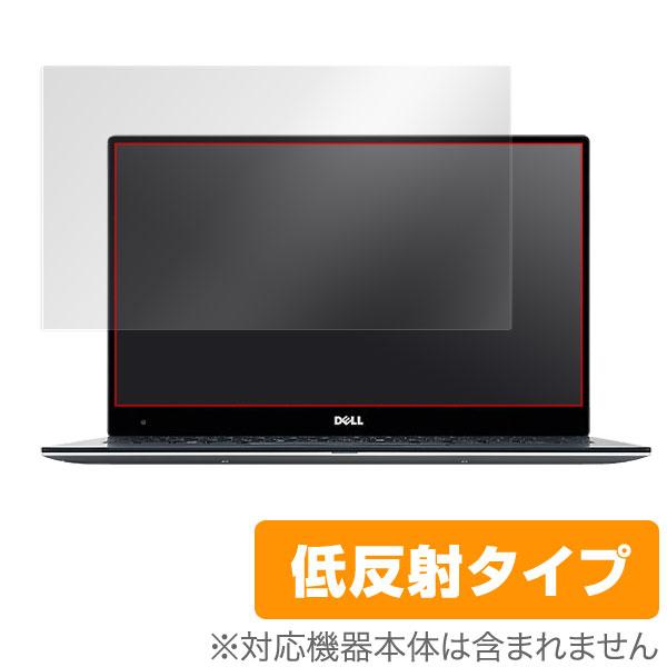 OverLay Plus for Dell XPS 13 (9350) (タッチパネル機能非搭載モデル)