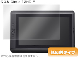 OverLay Plus for Cintiq 13HD touch/13HD