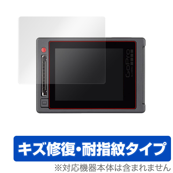 OverLay Magic for GoPro HERO4 Silver(2枚組)