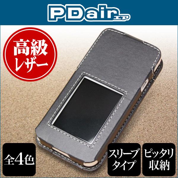 PDAIR レザーケース for Speed Wi-Fi NEXT W02 スリーブタイプ