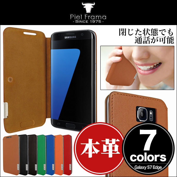 Piel Frama FramaSlim レザーケース for Galaxy S7 edge SC-02H / SCV33
