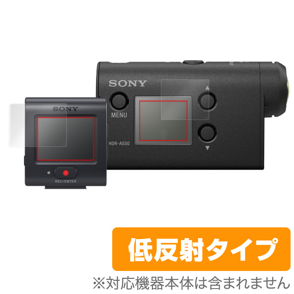 OverLay Plus for SONY アクションカム HDR-AS50R ライブビューリモコンキット