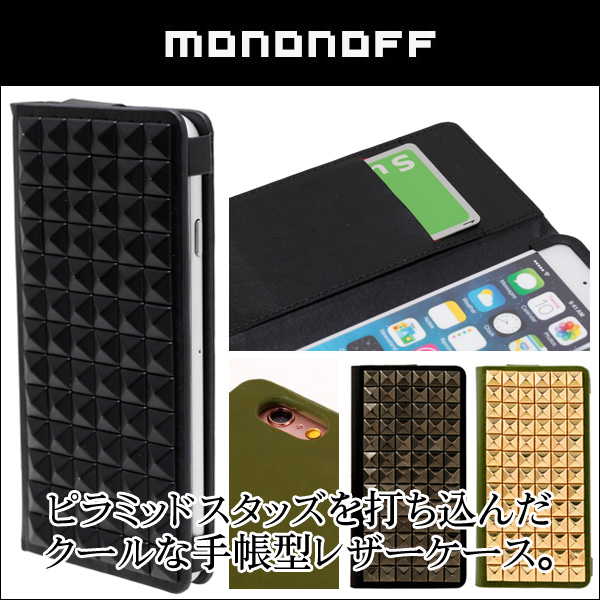 mononoff 601 Pyramid Case for iPhone 6s/6