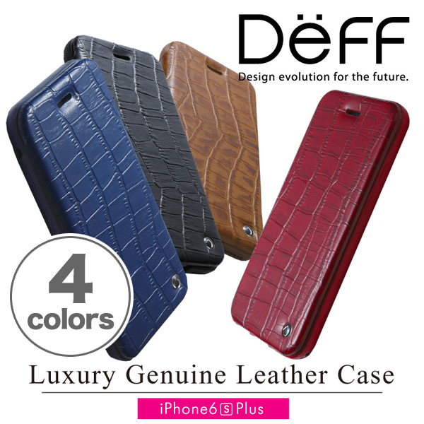 Luxury Genuine Leather Case for iPhone 6s Plus/6 Plus