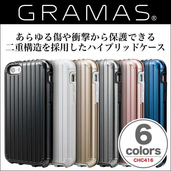 "GRAMAS COLORS ""Rib"" Hybrid case CHC416 for iPhone SE / 5s / 5c / 5"