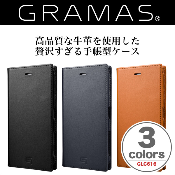 GRAMAS Full Leather Case GLC616 for Xperia X Performance SO-04H / SOV33