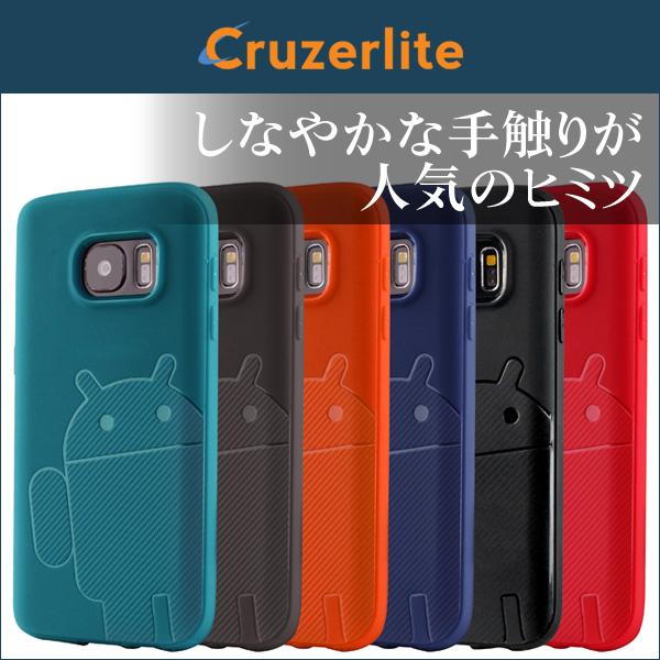 Cruzerlite Androidify A2 TPUケース for Galaxy S7 edge SC-02H / SCV33