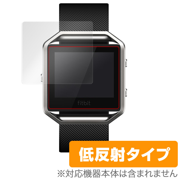 OverLay Plus for Fitbit Blaze (2枚組)