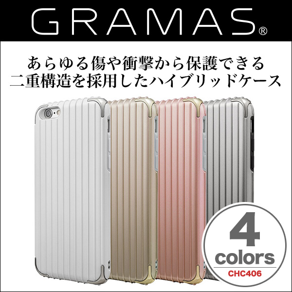 """GRAMAS COLORS """"Rib"""" Hybrid case CHC406 for iPhone 6s / 6"""