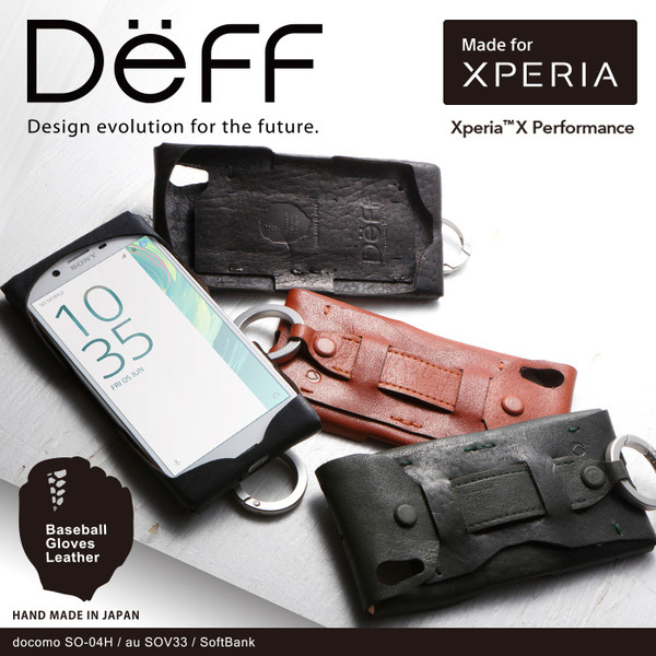Baseball Gloves Leather Case for Xperia X Performance SO-04H / SOV33