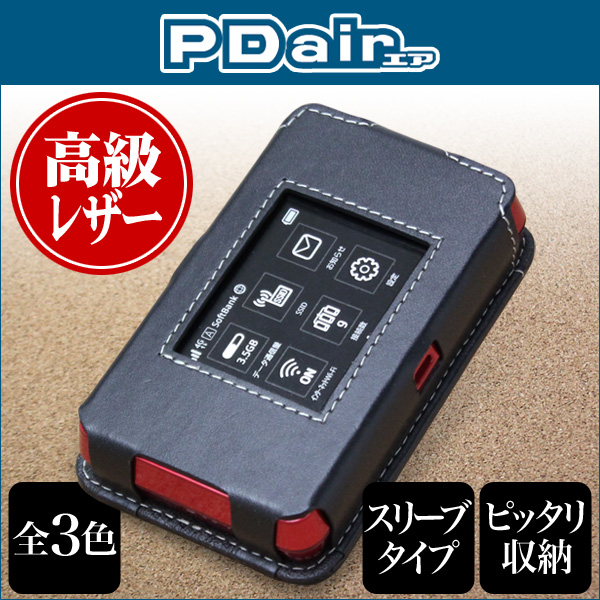 PDAIR レザーケース for Pocket WiFi 504HW スリーブタイプ